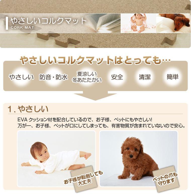 赤ちゃんやペットに安心